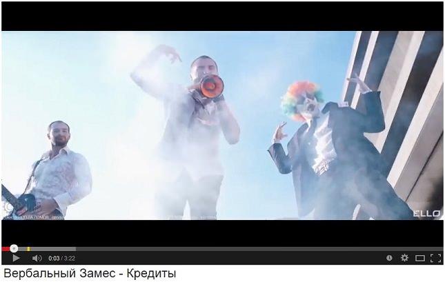 """Вербальный Замес - """"Кредиты"""" (Москва, 2014)"""