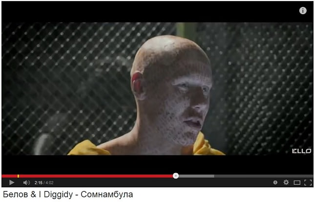 "Белов & I Diggidy - ""Сомнамбула"" (Москва, 2015)"