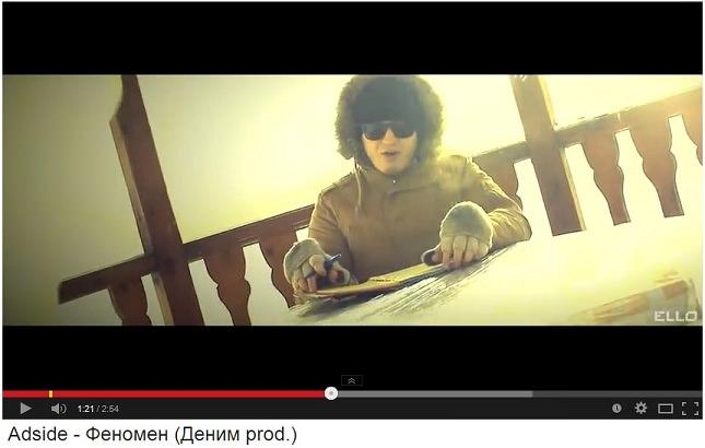 "Adside - ""Феномен"" (Деним prod.) (Москва, 2015)"