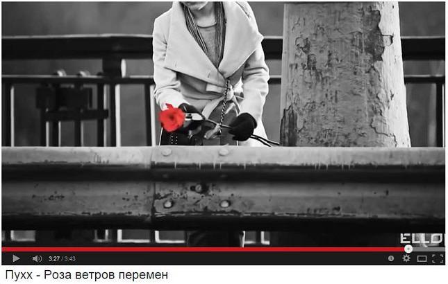 """Пухх - """"Роза ветров перемен"""" (Москва, 2014)"""