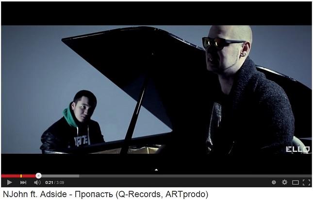 """NJohn (ft. Adside) - """"Пропасть"""" (Москва, 2015)"""