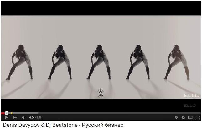 "Denis Davydov & DJ Beatstone - ""Русский бизнес"" (Красноярск, 2015)"
