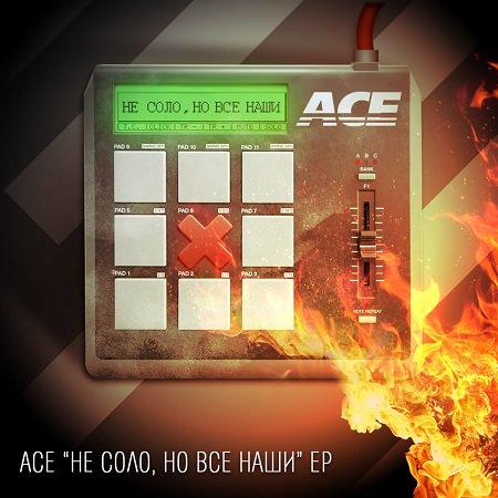 Ace -