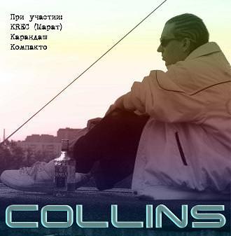 "Collins - ""Collins"""