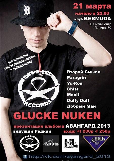 21.03.2014 - Glucke Nuken - презентация альбома @ Россия, г.Екатеринбург - Bermuda