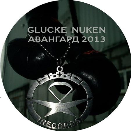 http://www.handsandlegs.ru/RUR/cover/GluckeNuken-Cover3.jpg
