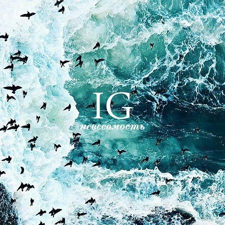 http://www.handsandlegs.ru/RUR/cover/IG-Cover1.jpg