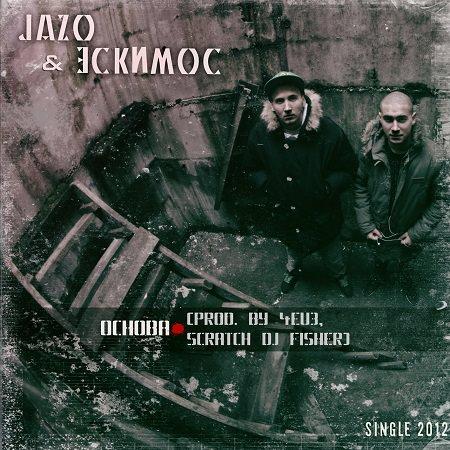 Jazo & Эскимос -