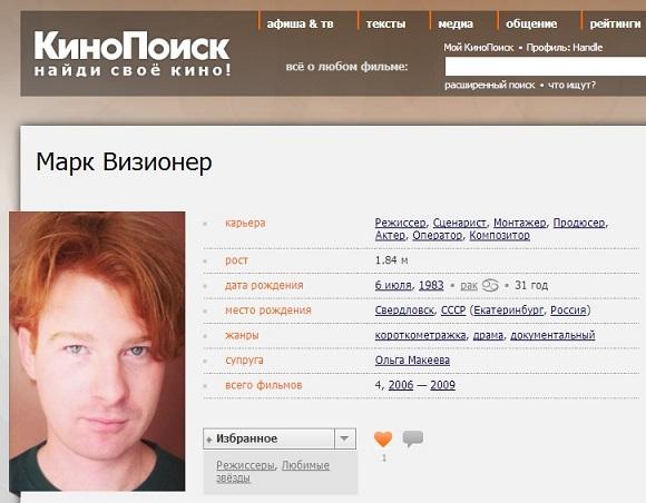 H&L обновил сайт КиноПоиск. Часть 1.