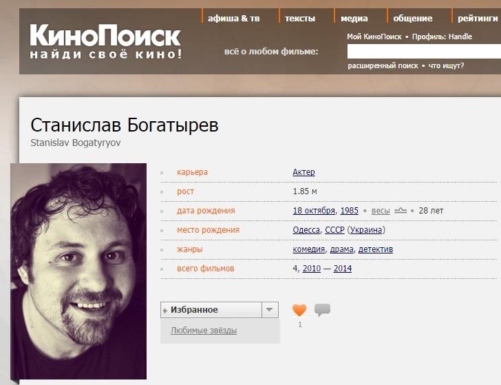 H&L обновил сайт КиноПоиск. Часть 2.