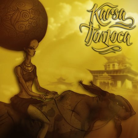http://www.handsandlegs.ru/RUR/cover/Karsa-Polusa-Cover1.jpg