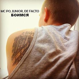 MC PO (ft. Junior, De Facto) -