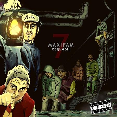 Maxifam -