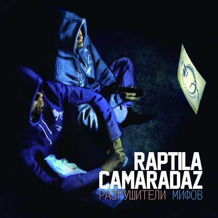 RAPtillaCamaradaz-Cover1.jpg