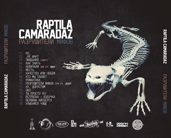 RAPtillaCamaradaz-Cover2.jpg