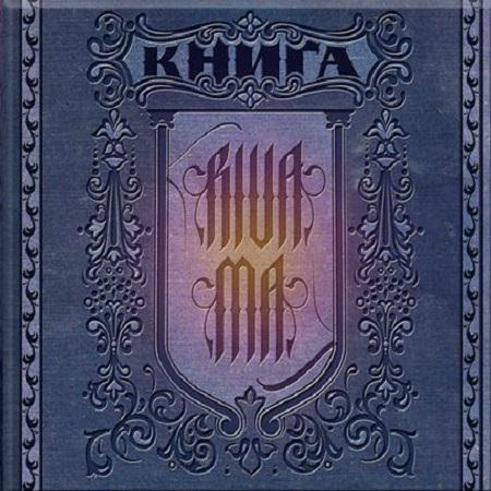 RivaMa-Cover1.jpg