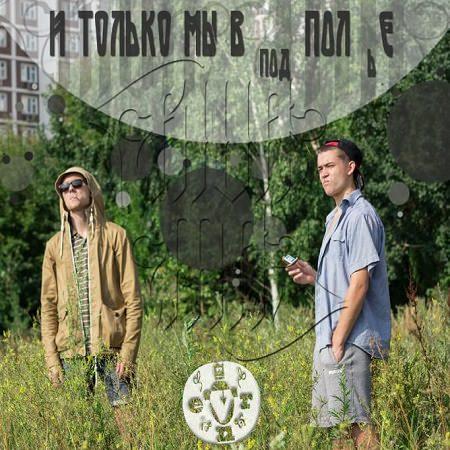http://www.handsandlegs.ru/RUR/cover/RivaMa-Cover2-1.jpg
